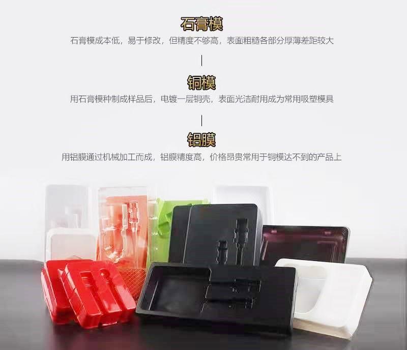 河南郑州丹铮吸塑包装定制流程