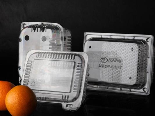 pet食品吸塑盒