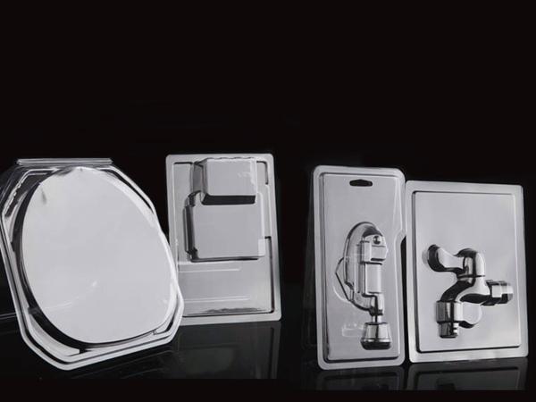 五金工具Pvc对折吸塑盒